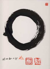 calligraphie enso